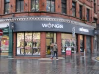 1c8344c9f Wongs Jewellers, Liverpool | Jewellers - Yell