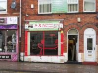 A & N Furniture & Carpets