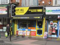 Cape hill bureau de change ltd smethwick internet cafes yell