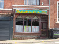 Shabab Nan Kebab Pakistani Restaurant Nottingham Indian Restaurants Yell