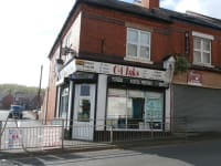 C & A Inks Ltd