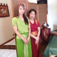 thai sex massage tube