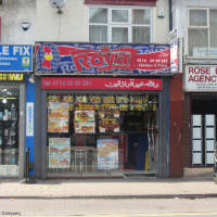 Royal Chicken Pizza Leicester Fast Food Restaurants Yell