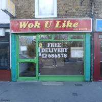 wok u like phone number