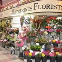 Fantasia Florist Newcastle Upon Tyne Near Newcastle Upon Tyne Reviews Yell