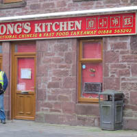 Wongs Kitchen, Turriff | Takeaway Food - Yell