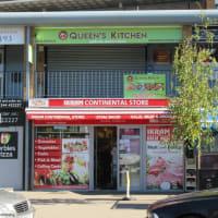 Queen S Kitchen Bracknell Takeaway Food Yell