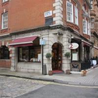Image Of 2 Veneti Restaurant
