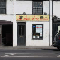 Takeaway Food In Cambridge Cambridgeshire Reviews Yell