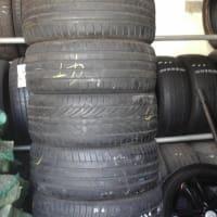 Tyres near Mahon Hall Care Home, Mahon