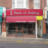Food In Palmers Green Reviews Yell