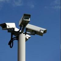 Camview Security Ltd, Wickford | Intercom Systems - Yell