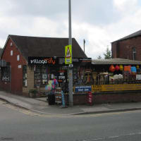 Diy Stores In Failsworth Reviews Yell