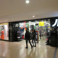 fd771adb75b7b JD Sports, Blackpool | Sports Shops - Yell