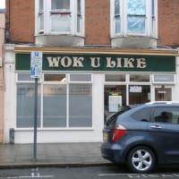 wok u like