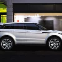Farnell Land Rover, Guiseley, Leeds | New Car Dealers - Yell