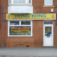 Fast Food Delivery Doncaster