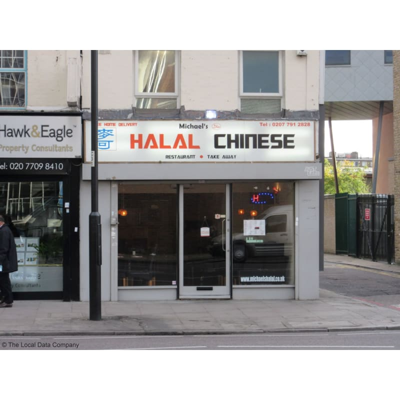 Michael's Halal Chinese, LONDON | Fast Food Restaurants - Yell