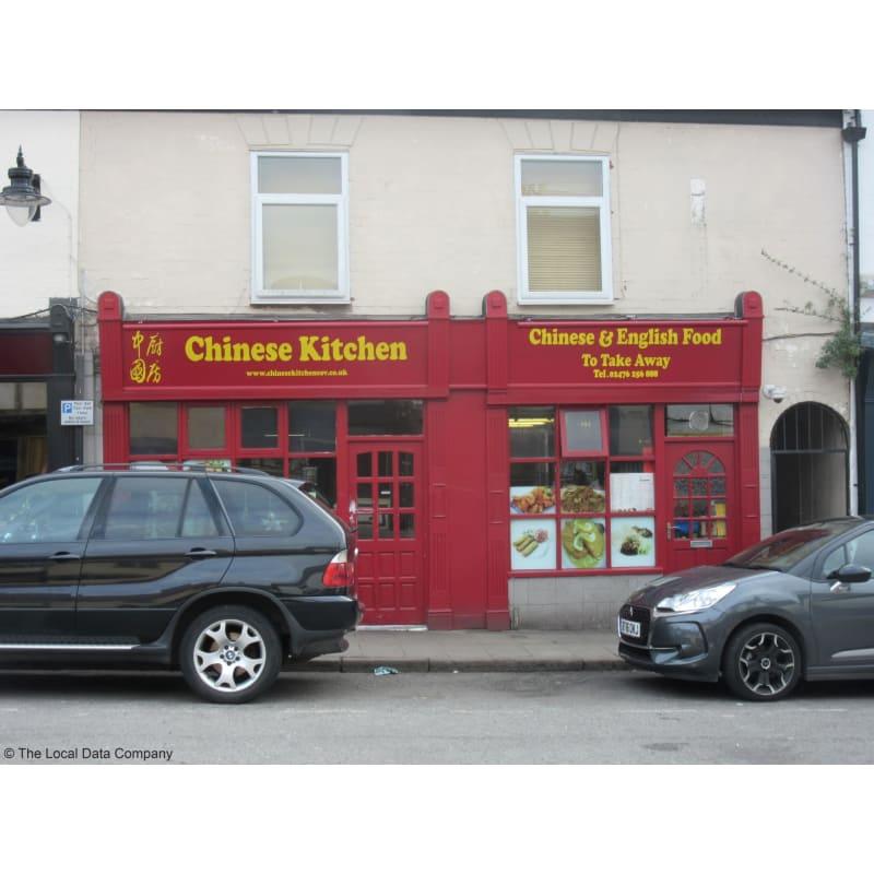 Chinese Kitchen Coventry Chinese Restaurants Yell