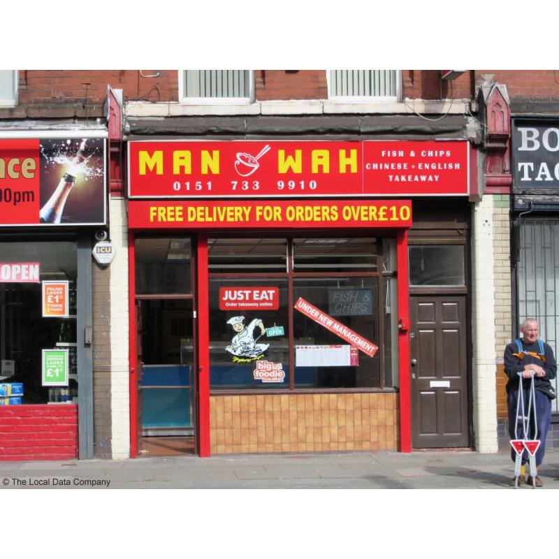 Man Wah Liverpool Fast Food Restaurants Yell