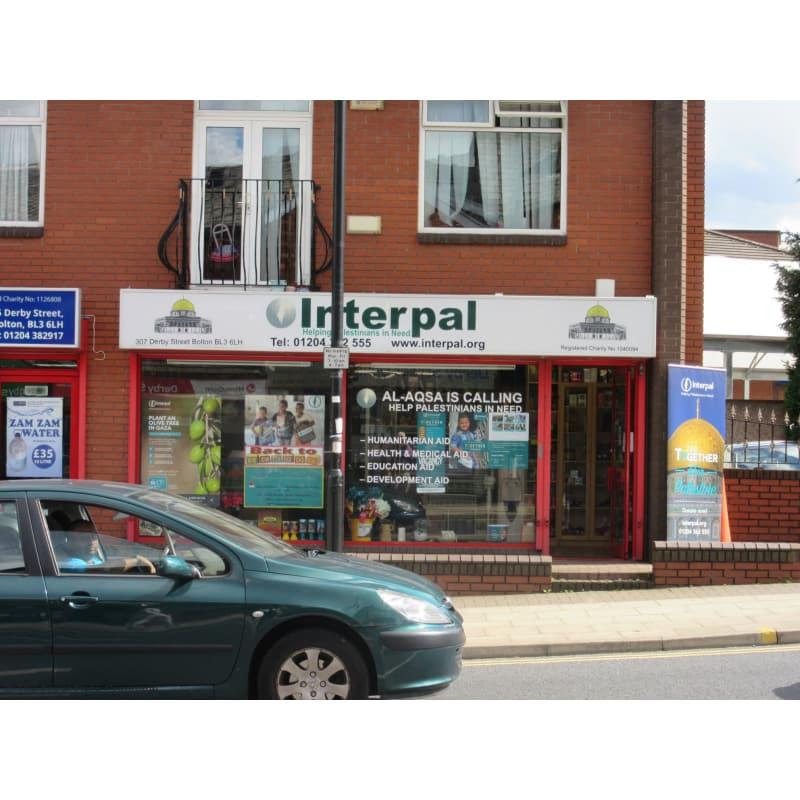 Interpal, Bolton | Charitable & Voluntary Organisations - Yell