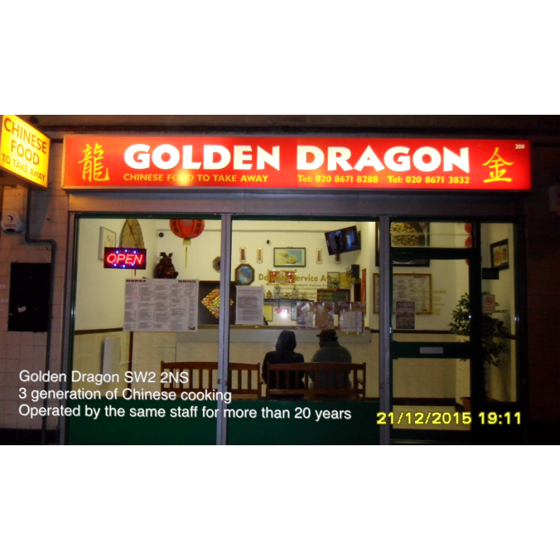 Golden dragon upper tulse hill gold ring dragon age inquisition