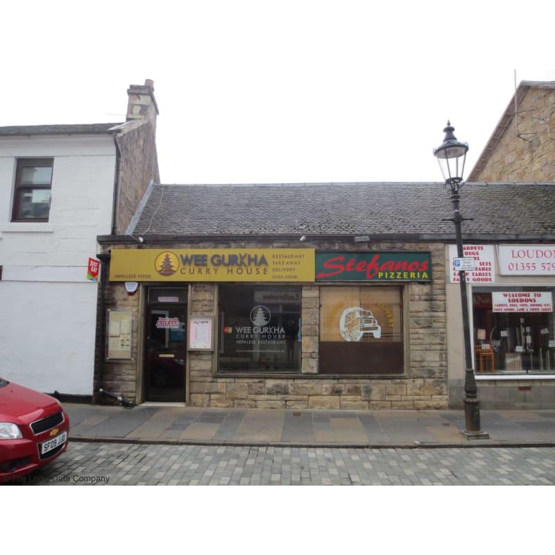 Wee Gurkha Curry House Glasgow Nepalese Restaurants Yell